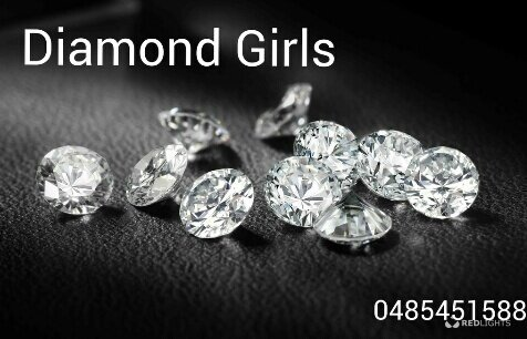 Diamond Girls Antwerp
